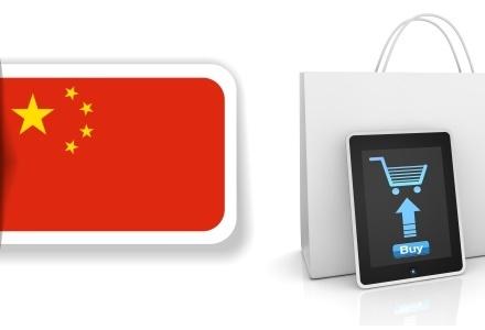 Nakupování v Číně: Co je dobré vědět
