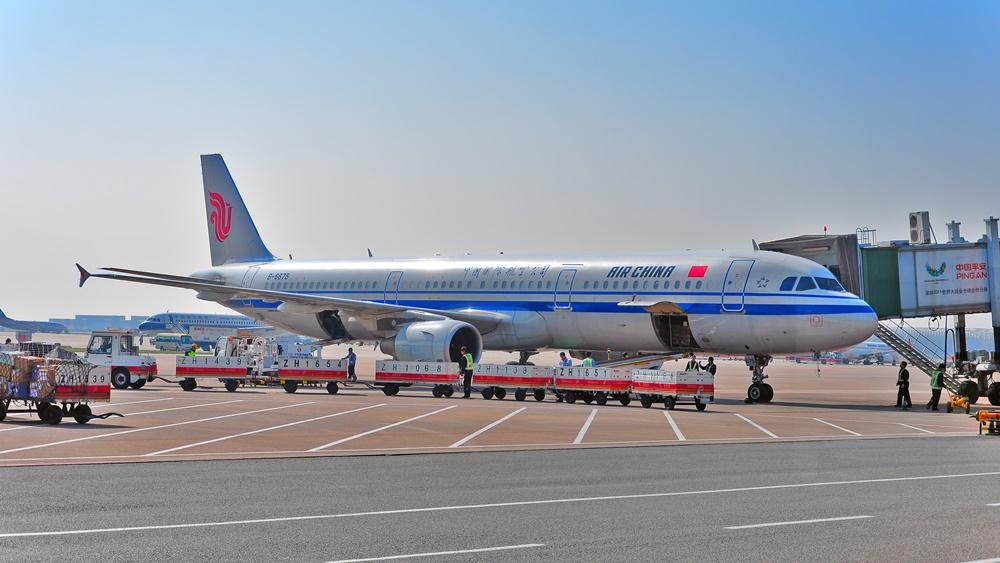 Air China | © Pindiyath100 | Dreamstime.com