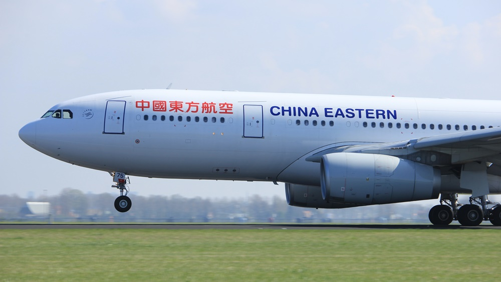 China Eastern Airlines | © Studioportosabbia - Dreamstime.com