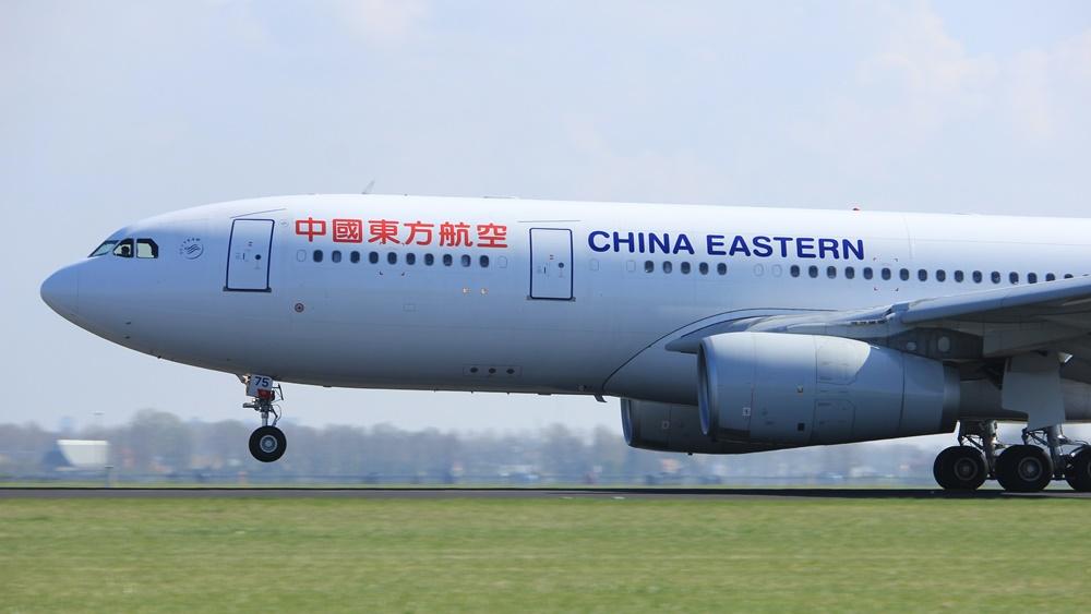China Eastern Airlines   © Studioportosabbia - Dreamstime.com
