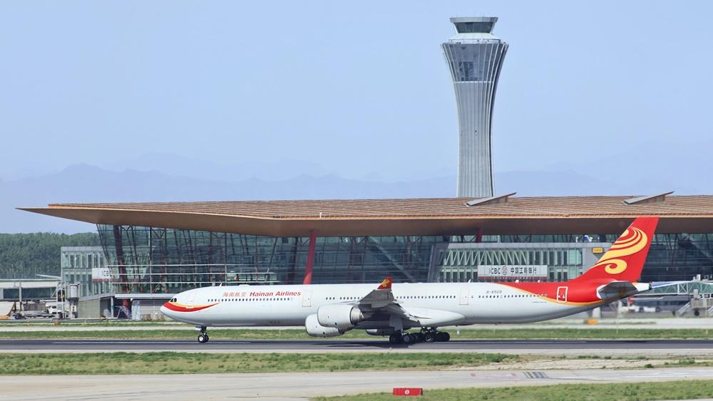 Hainan Airlines | © Tonyv3112 - Dreamstime.com