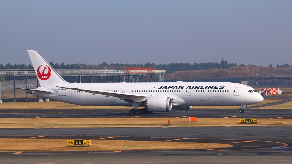 Japan Airlines | © Tupungato | Dreamstime.com