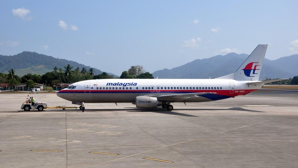 Malaysia Airlines | © Joe Ravi - Dreamstime.com