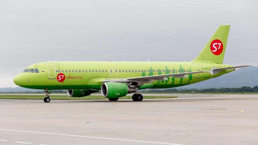S7 Airlines | © Denis Kabelev | Dreamstime.com