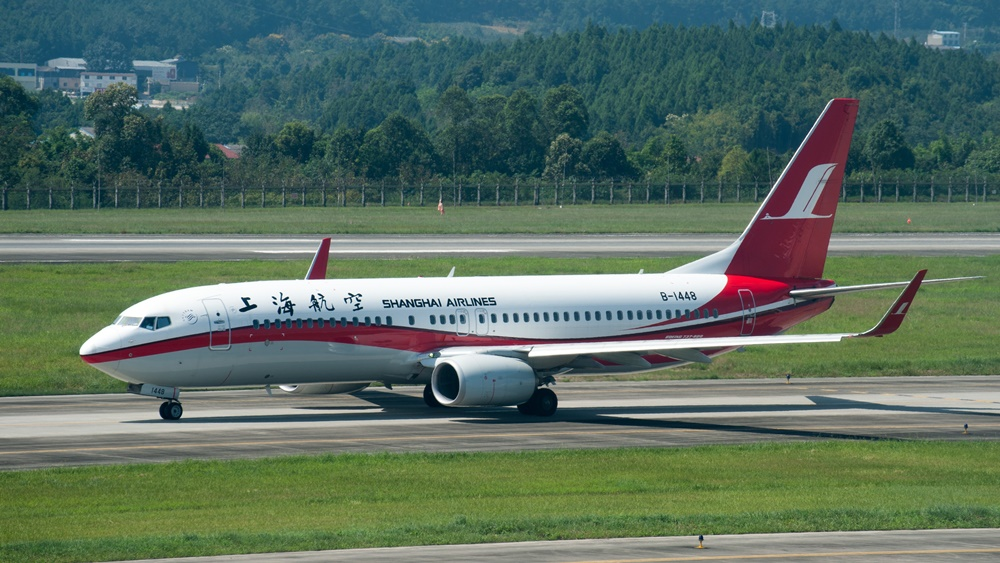 Shanghai Airlines | © Hupeng | Dreamstime.com