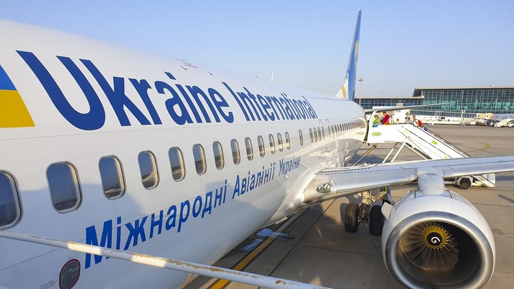 Ukraine International Airlines | © Olexandr Bychykhin - Dreamstime.com