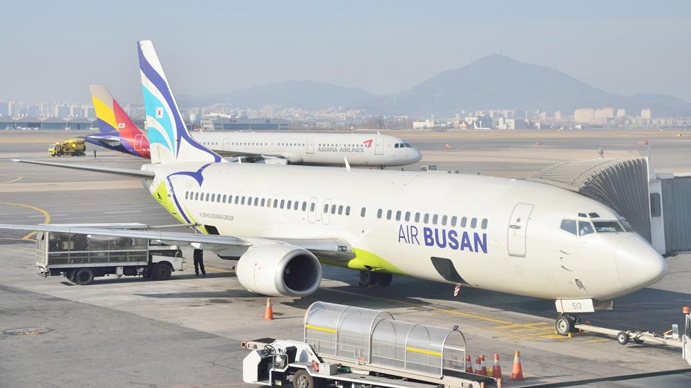 Air Busan | © Thejipen | Dreamstime.com