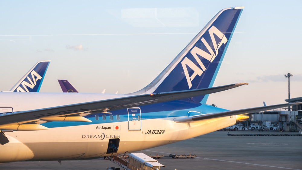 Air Japan | © Sitthipong Pengjan | Dreamstime.com