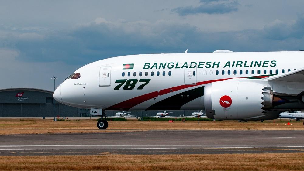 Biman Bangladesh Airlines | © Wirestock | Dreamstime.com