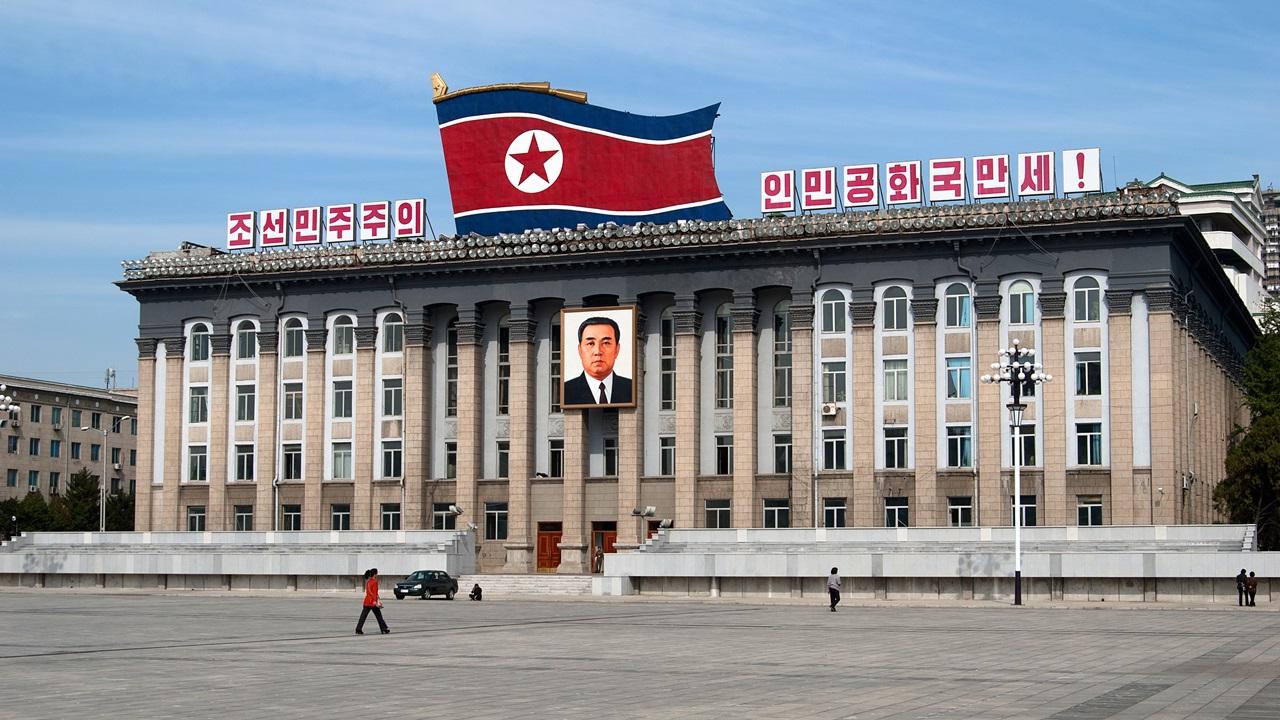 Dovolená Severní Korea | © Lebedev Alexey | Dreamstime.com