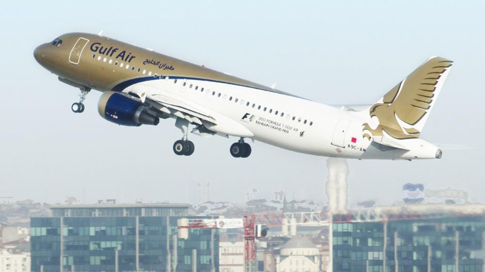 Gulf Air | © Serdar Tibet | Dreamstime.com