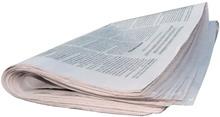 Jak třídit papír
