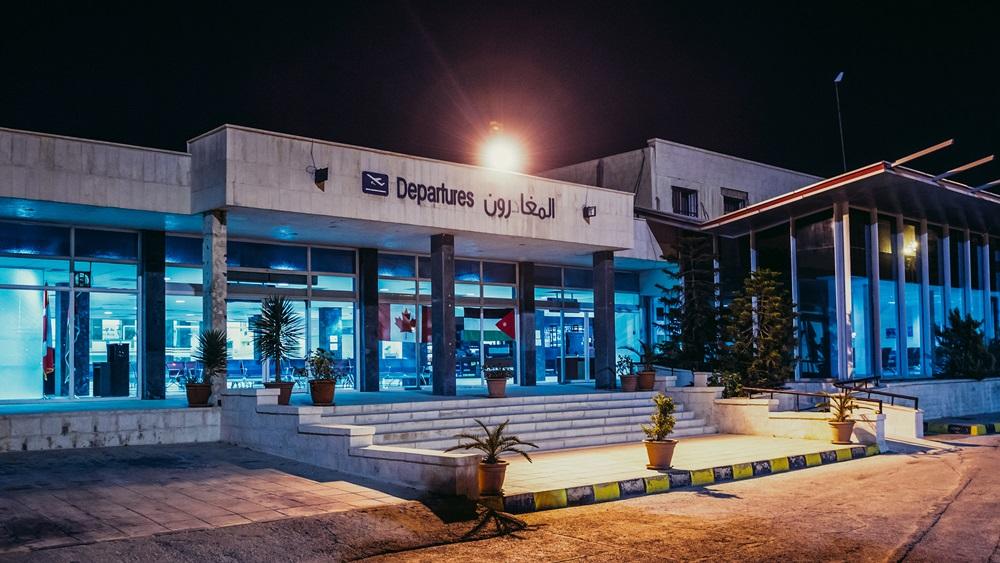 Letiště Ammán (AMM) | © Fotokon - Dreamstime.com