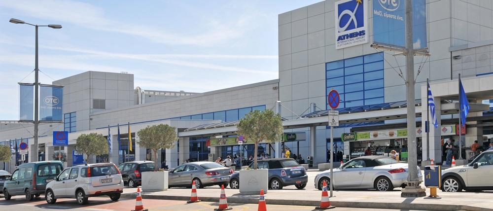 Letiště Athény (ATH) | © Niradj - Dreamstime.com