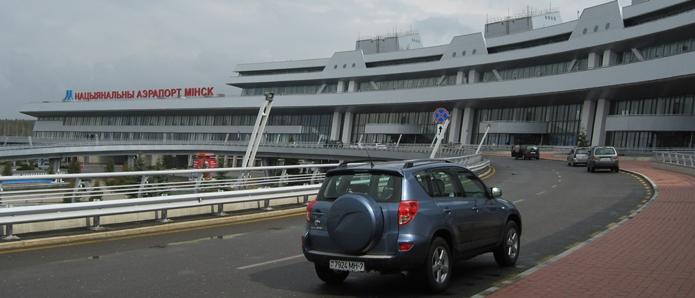 Letiště Minsk (MSQ)   © Grigory Gusev / Flickr.com