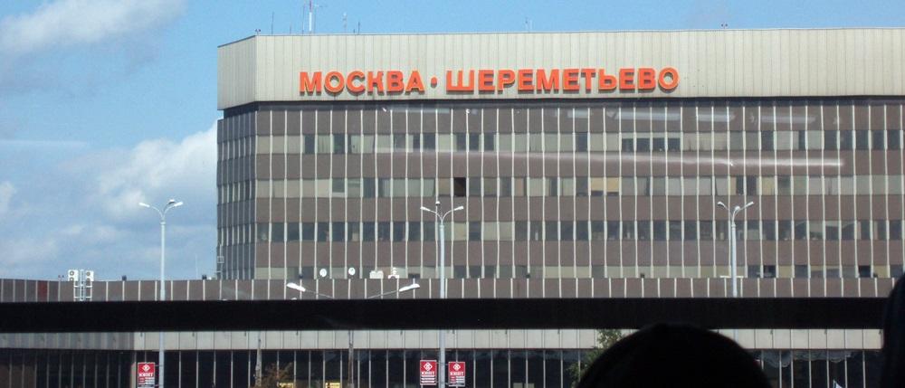 Letiště Moskva Šeremeťjevo (SVO)   © Arienne McCracken / Flickr.com