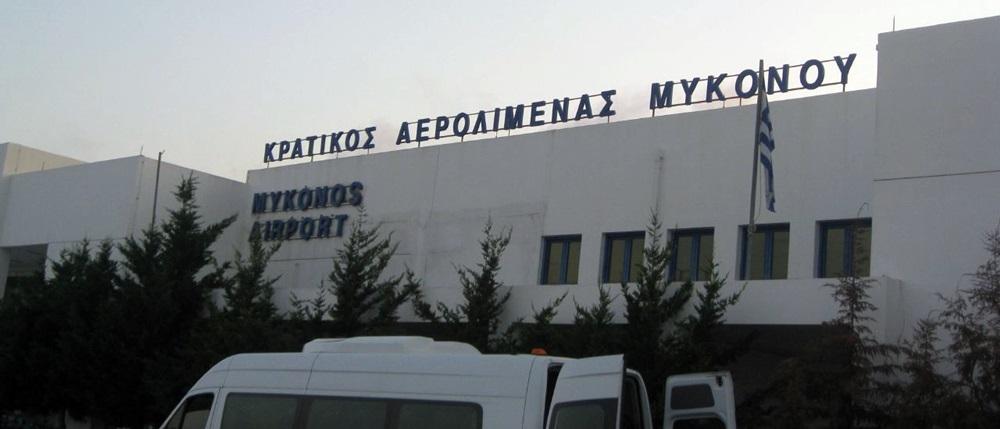 Letiště Mykonos (JMK)   © BluEyedA73 / Flickr.com