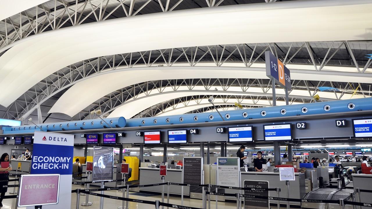 Letiště Ósaka International (ITM) | © Siraanamwong | Dreamstime.com