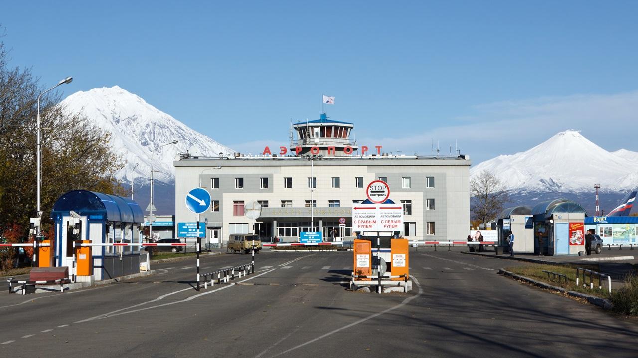 Letiště Petropavlovsk (PKC)   © Alexander Piragis   Dreamstime.com