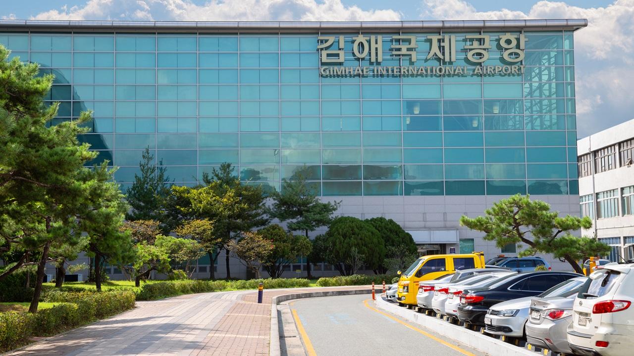 Letiště Pusan (PUS) | © Sanga Park | Dreamstime.com