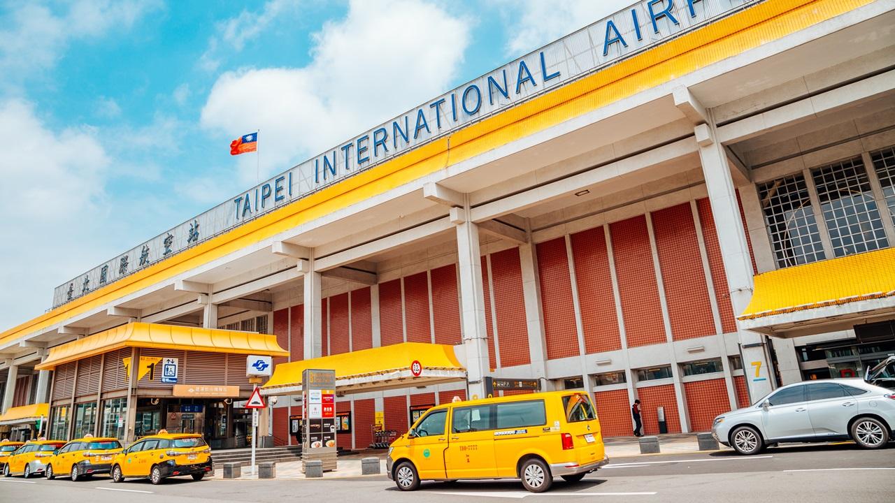 Letiště Tchaj-pej (TPE)   © Sanga Park   Dreamstime.com