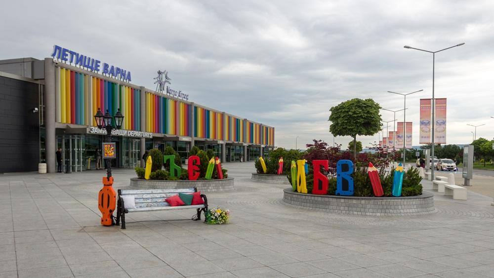 Letiště Varna (VAR) | © Valentina Hristova - Dreamstime.com