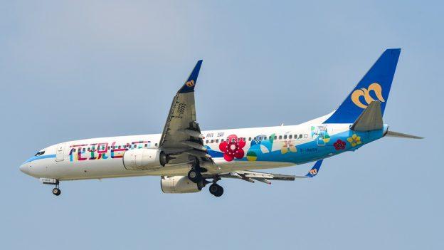 Mandarin Airlines