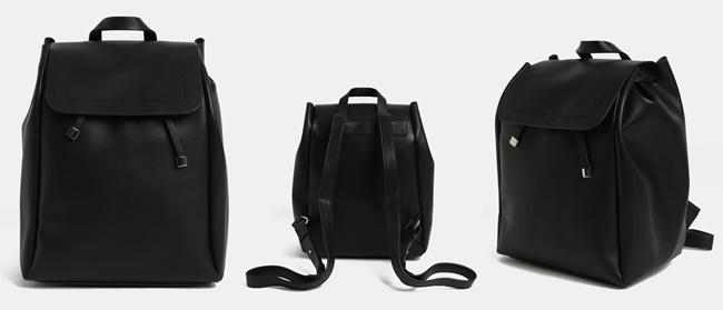 Módní hlídka: 10+1 tip na značkové kabelky od 699 Kč