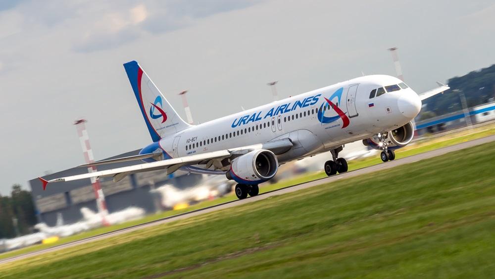Ural Airlines   © Dmitrii Potapov   Dreamstime.com